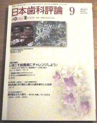 DSC01249.jpg