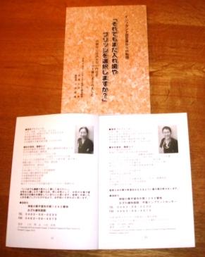 DSC06280.jpg